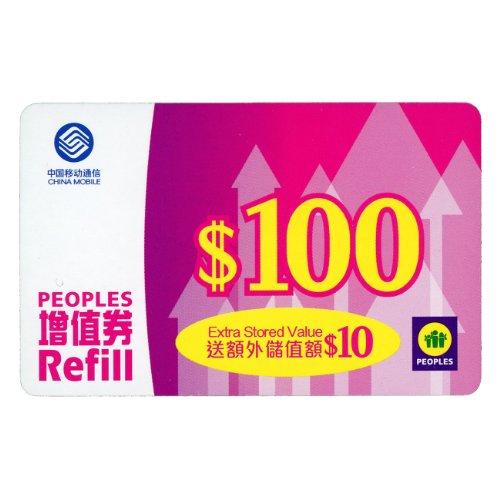 CMHK 香港/中国デュアルナンバー プリペイドSIM リフィルカード $100 - 香港SIM 並行輸入品