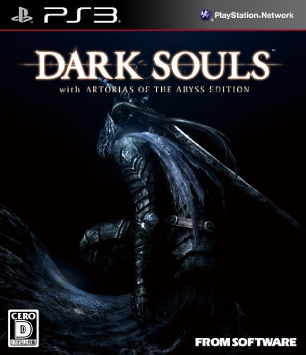 DARK SOULS with ARTORIAS OF THE ABYSS EDITION (数量限定特典 DARK SOULS THE COMPLETE GUIDE Prologue + DARK SOULS Special Map & Original Soundtrack同梱)