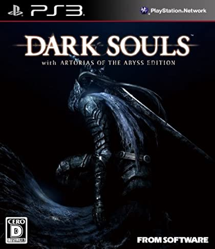 DARK SOULS with ARTORIAS OF THE ABYSS EDITION (��ŵ�ʤ�)
