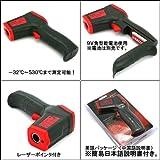【ノーブランド品】非接触式温度計AC530