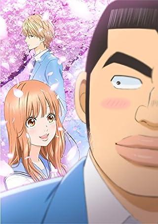 俺物語!! Vol.2[Blu-ray]