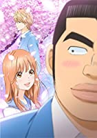【Amazon.co.jp限定】俺物語!! Vol.3(全巻購入特典:「全巻収納BOX」引換シリアルコード付)  [Blu-ray]