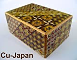 Japanese Puzzle Box - 4 Sun 21 Moves/Steps