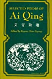 img - for Selected Poems of Ai Qing, Paperback Edition, ISBN 0253203023, English/Chinese book / textbook / text book
