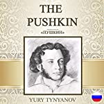 The Pushkin [Russian Edition] | Yury Tynyanov