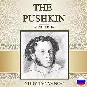 My Pushkin (Moj Pushkin) Audiobook