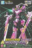 Paper Robot Purple & Black (Paper modeling kit) [JAPAN] [Toy] (japan import)