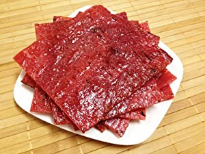 Oriental Flame-Grilled Artisanal Pork Jerky (aka Singapore Bak Kwa) - Original Flavor (1 pound) - named