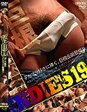 INDIES 19 -巨根- [DVD]