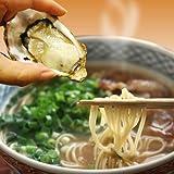 広島産牡蠣エキス入 かきラーメン 乾麺 (1箱2食入(メール便限定 送料無料))