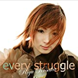 every struggle(DVD付)