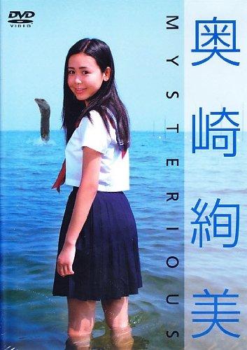 Okuzaki Ayami MYSTERIOUS [DVD]