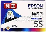 エプソン PX-5600用インクカートリッジ9色パック IC9CL55
