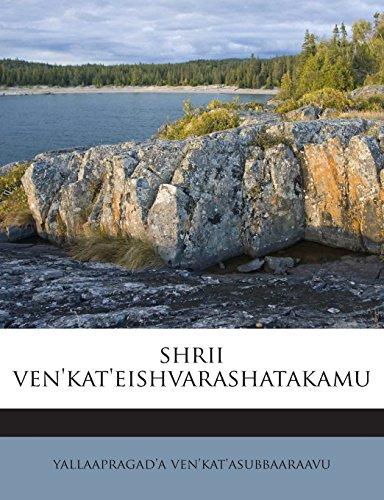 shrii ven'kat'eishvarashatakamu