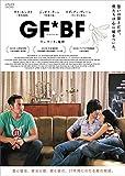 GF*BF[DVD]