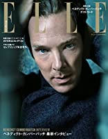 ELLE JAPON (エル・ジャポン) 2015年 02月号 ベネディクト・カンバーバッチ特別版