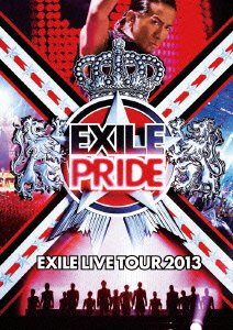 "EXILE LIVE TOUR 2013 ""EXILE PRIDE"" (DVD3枚組)"