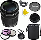 Canon EF-S 18-135mm f/3.5-5.6 IS STM Celltime Premium Zoom Lens Kit for Canon EOS 7D, 60D, EOS Rebel SL1, T1i, T2i, T3, T3i, T4i, T5i, XS, XSi, XT, XTi Digital SLR Cameras (White Box)