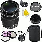 Canon EF-S 18-135mm f/3.5-5.6 IS STM Celltime Premium Zoom Lens Kit for Canon EOS 7D, 60D, EOS Rebel SL1, T1i, T2i, T3, T3i, T4i, T5i, XS, XSi, XT, XTi Digital SLR Cameras (White Box)