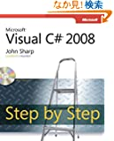 Microsoft Visual C# 2008 Step by Step (Step by Step Developer)