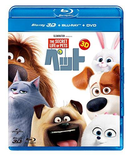 ペット 3D+ブルーレイ+DVDセット(3枚組) [Blu-ray]