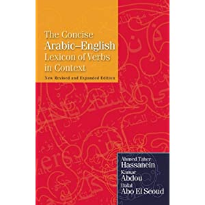 Concise Arabic-English Lexicon Verbs Context