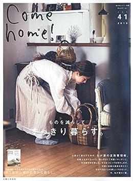 Come home! Vol.41
