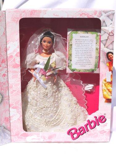 Filipino Wedding Favors