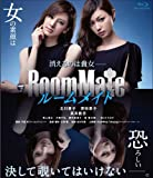 �롼��ᥤ�� [Blu-ray]