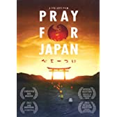 Pray for Japan [Blu-ray] [Import]