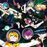 ドウシンエン(初回生産限定盤)(DVD付)