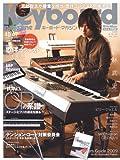 キーボード・マガジン (Keyboard magazine) 2009年 1月号 WINTER [雑誌] (CD付き)