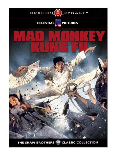 Mad Monkey Kung Fu [DVD] [2011] [Region 1] [US Import] [NTSC]