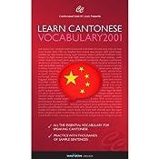 Learn Cantonese: Word Power 2001: Intermediate Cantonese #4 |  Innovative Language Learning