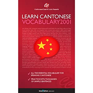 Learn Cantonese: Word Power 2001 Audiobook