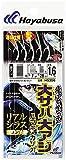 ハヤブサ(Hayabusa) 飛ばしサビキ 大サバ・大アジ・ハマチ・カツオ リアルシラスロング 5本針 10-5-10 HS356