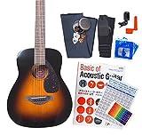 ヤマハ ギター アコースティック ミニギター YAMAHA JR2 アコギ 初心者 スタート 12点 セット TBS [98765] 【検品後発送で安心】