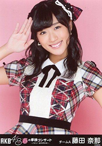 AKB48 公式生写真 春の単独コンサート~ジキソー未だ修行中! ランダム 【藤田奈那】