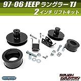 Rough Country 97-06 ジープ ラングラー TJ 2インチ リフトアップキット [1] jeep [並行輸入品]