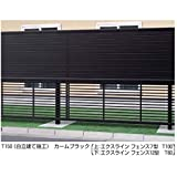YKK 自立建て用2段支柱 T130  【アルミフェンス 柵】  ブラウン