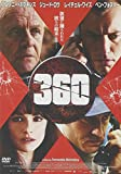 360 [DVD]