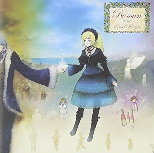 5th story CD「Roman」