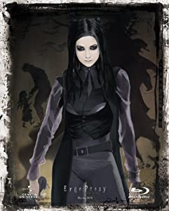 Ergo Proxy Blu-ray BOX [初回限定版]