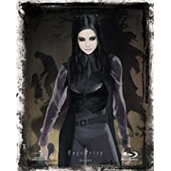 Ergo Proxy Blu-ray BOX [��������]