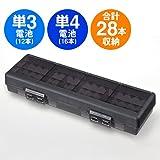 サンワダイレクト 電池ケース 単4・単3電池対応大容量タイプ 合計28本収納 200-BT006BK