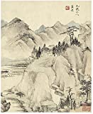 "INKWASH Wood Framed Chinese Rocky Mountain Landscape Painting Wall Art 12""x13"""