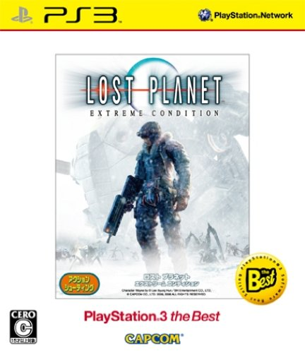 Lost Planet: Extreme Condition (PlayStation 3 the Best Reprint) [Japan Import]