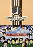 写真集 ★ KinKi Kids・SMAP・TOKIOほか 1995 「JOHNNY'S VISUAL SENSATION」 -
