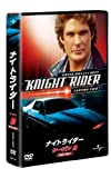 ナイトライダー シーズン 2 DVD-SET 【ユニバーサルTVシリーズ スペシャル・プライス】