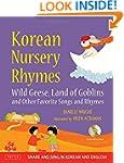 Korean Nursery Rhymes: Wild Geese, La...